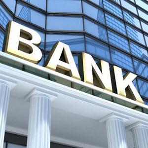 Банки Инты