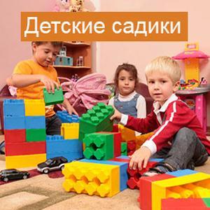 Детские сады Инты