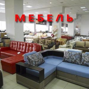 Магазины мебели Инты