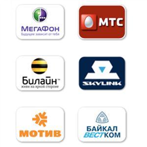 Операторы сотовой связи Инты