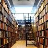 Библиотеки в Инте