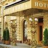 Гостиницы в Инте
