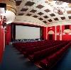 Кинотеатры в Инте
