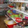 Магазины хозтоваров в Инте
