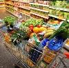 Магазины продуктов в Инте