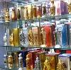 Парфюмерные магазины в Инте
