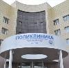 Поликлиники в Инте