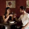 Рестораны, кафе, бары в Инте