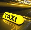 Такси в Инте